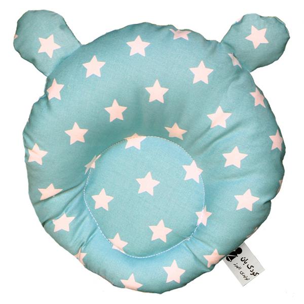 بالش شیردهی کودک بان طرح ستاره کد02