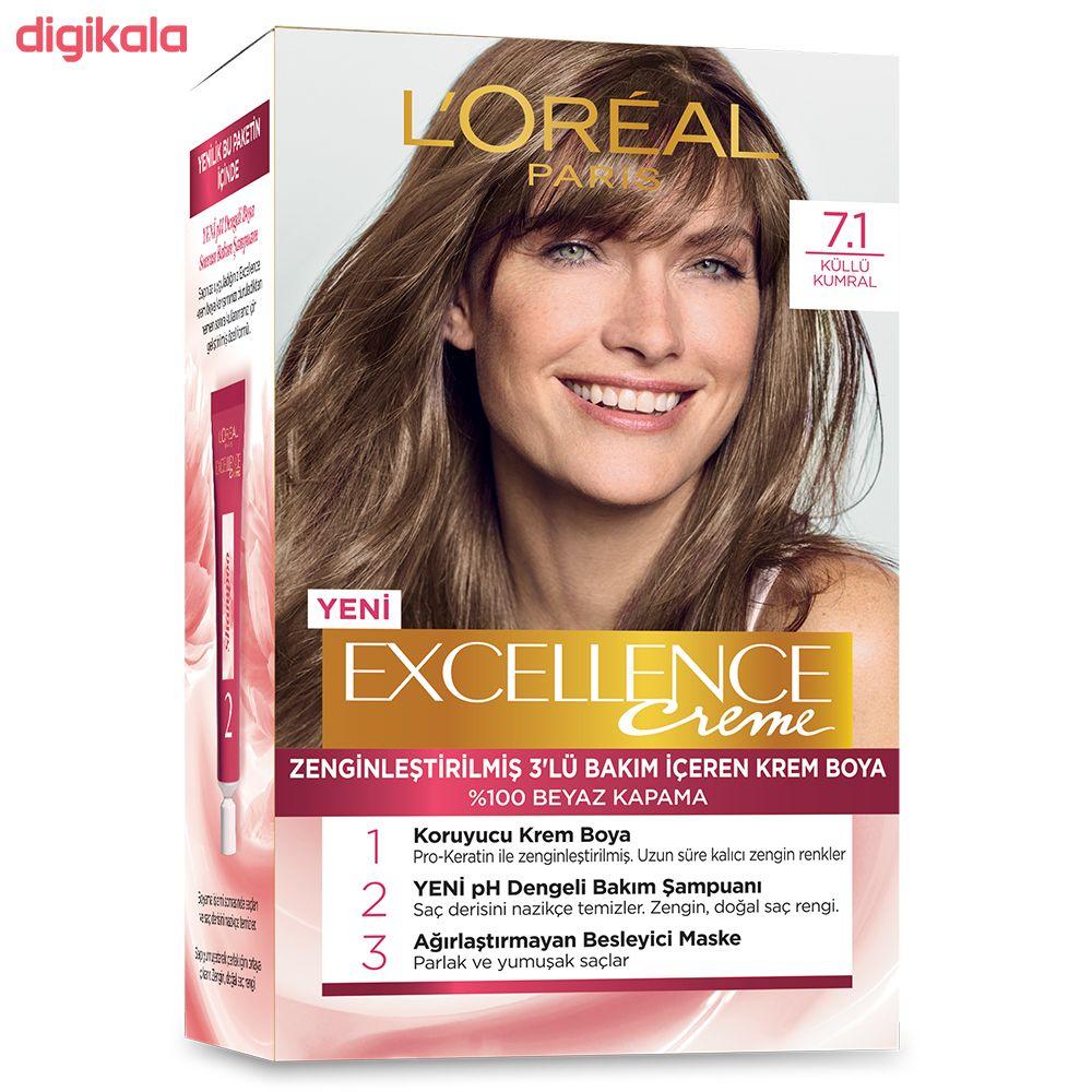 کیت رنگ مو لورآل مدل Excellence شماره 7.1 حجم 50 میلی لیتر بلوند دودی  main 1 1