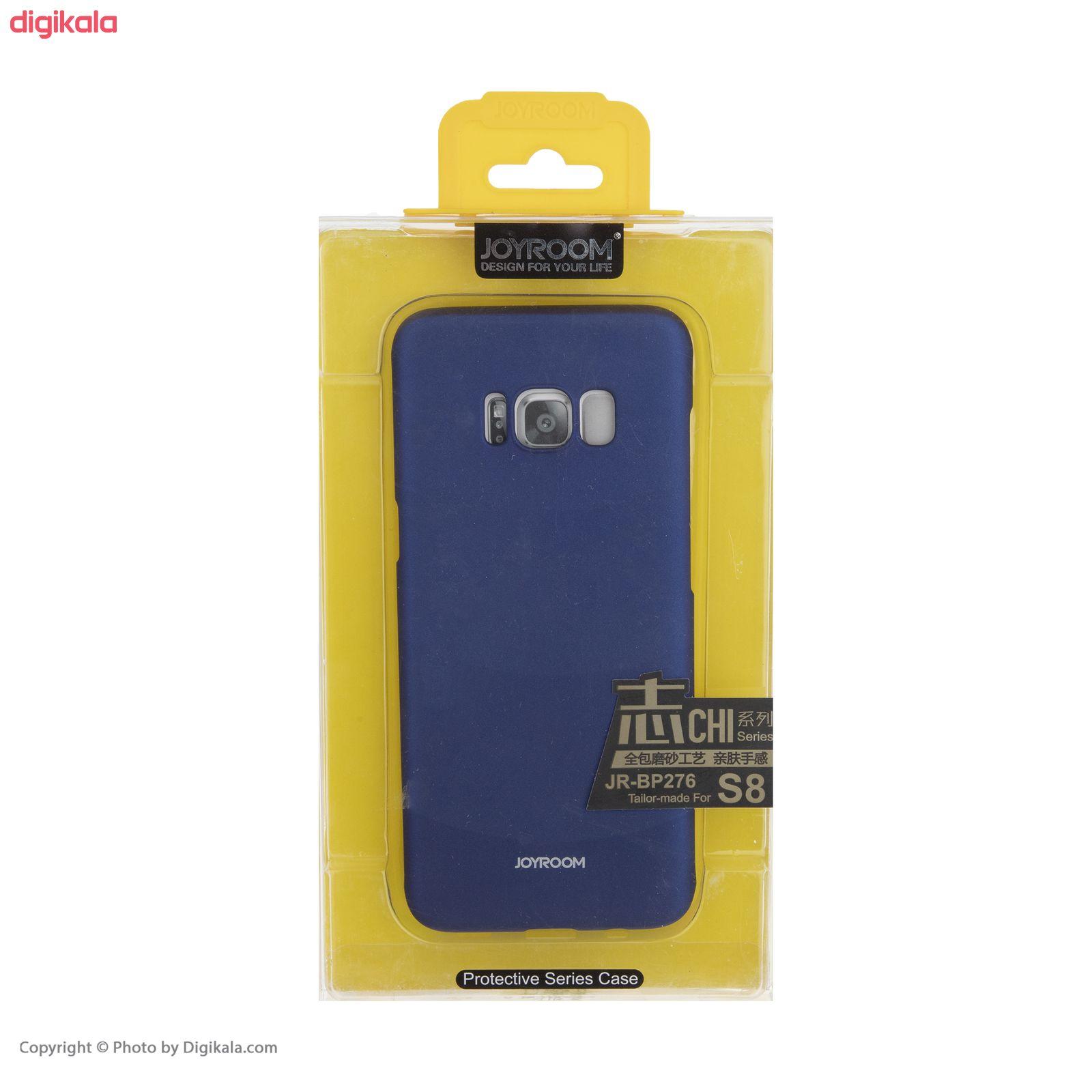 کاور جوی روم مدل JR-BP276 مناسب برای گوشی موبایل سامسونگGalaxy S8 main 1 5