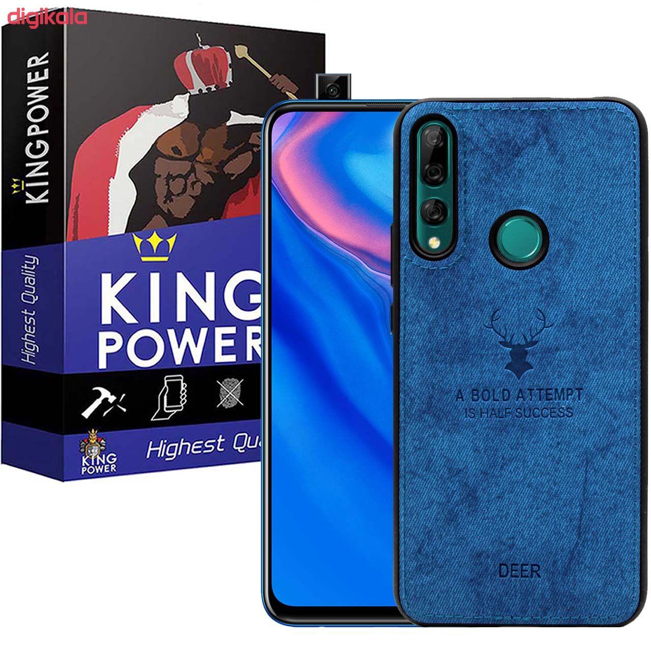 کاور کینگ پاور مدل D121 مناسب برای گوشی موبایل هوآوی Y9 Prime 2019 / آنر 9X