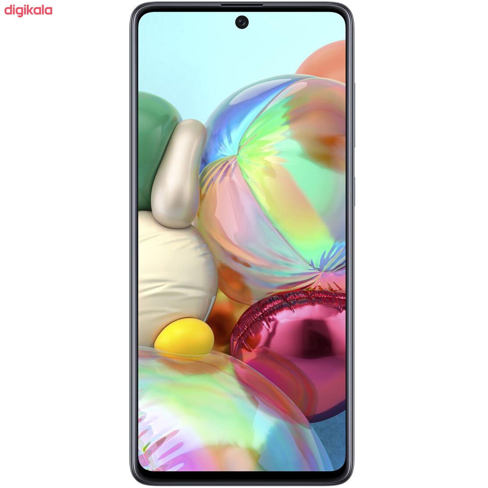 گوشی موبایل سامسونگ مدل Galaxy A71 SM-A715F/DS دو سیمکارت ظرفیت 128 گیگابایت همراه با رم 8 گیگابایت main 1 1