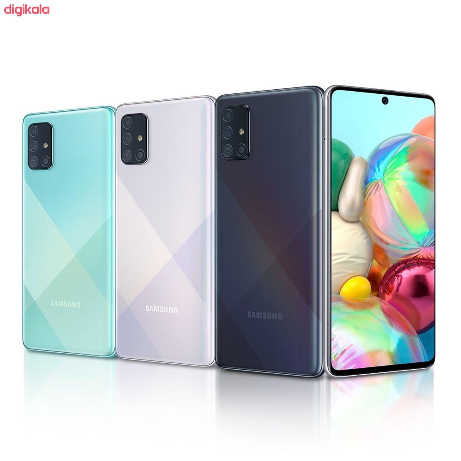 گوشی موبایل سامسونگ مدل Galaxy A71 SM-A715F/DS دو سیمکارت ظرفیت 128 گیگابایت همراه با رم 8 گیگابایت main 1 2
