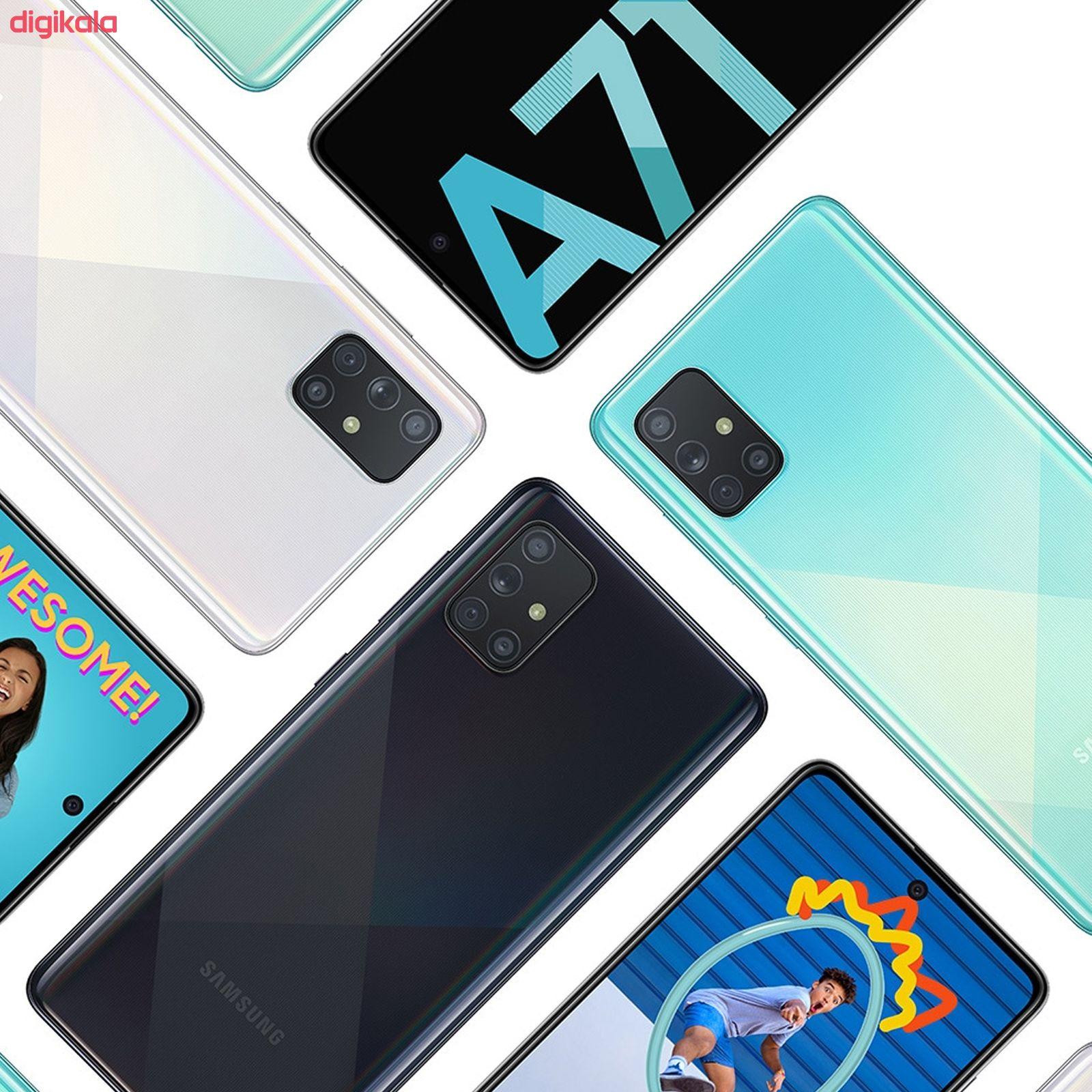 گوشی موبایل سامسونگ مدل Galaxy A71 SM-A715F/DS دو سیمکارت ظرفیت 128 گیگابایت همراه با رم 8 گیگابایت main 1 10