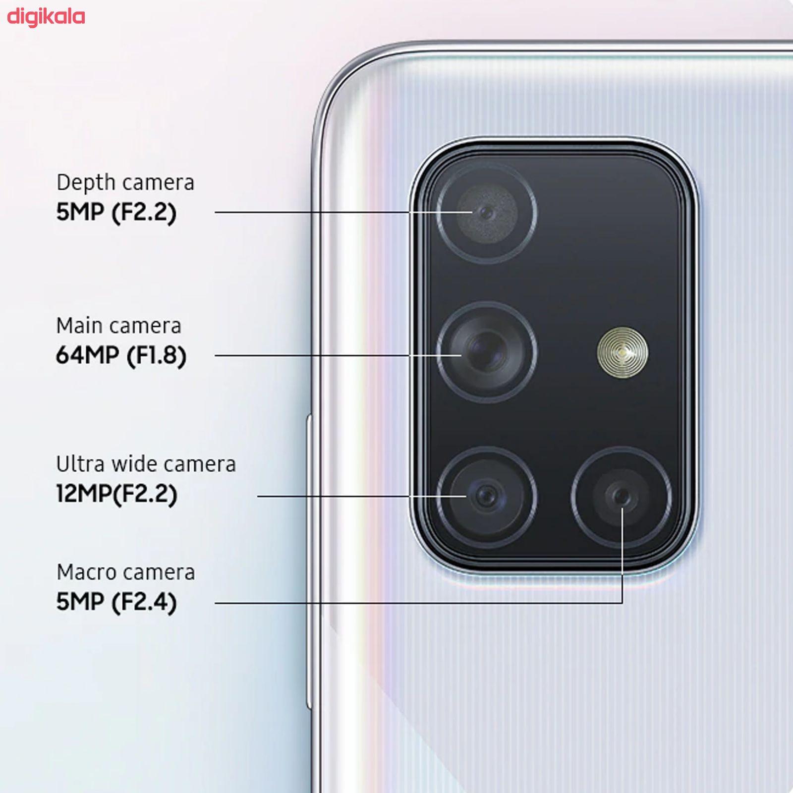 گوشی موبایل سامسونگ مدل Galaxy A71 SM-A715F/DS دو سیمکارت ظرفیت 128 گیگابایت همراه با رم 8 گیگابایت main 1 12