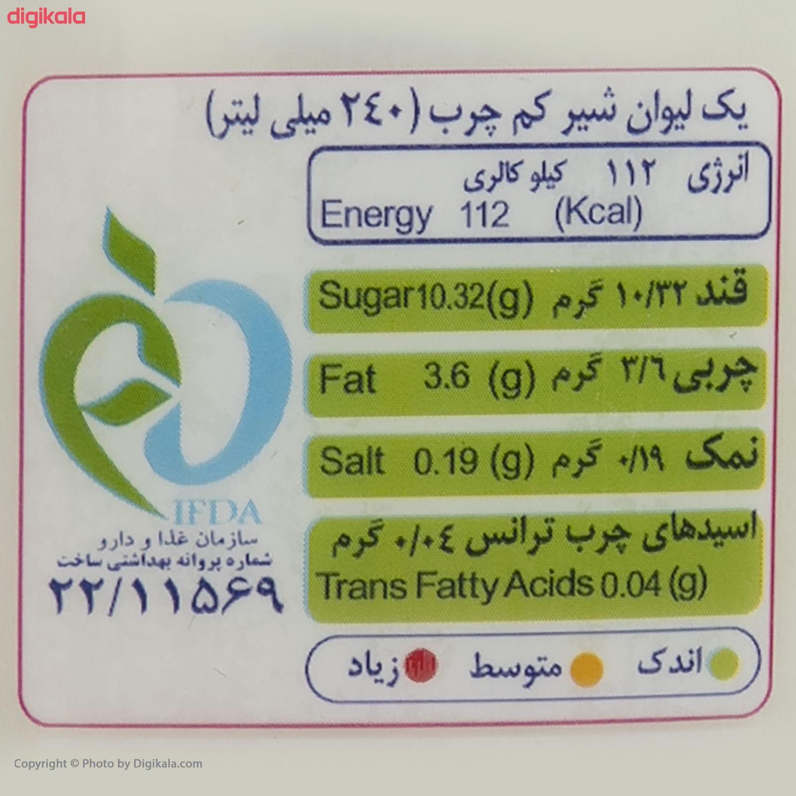 شیر کم چرب دومینو - 950 لیتر main 1 3
