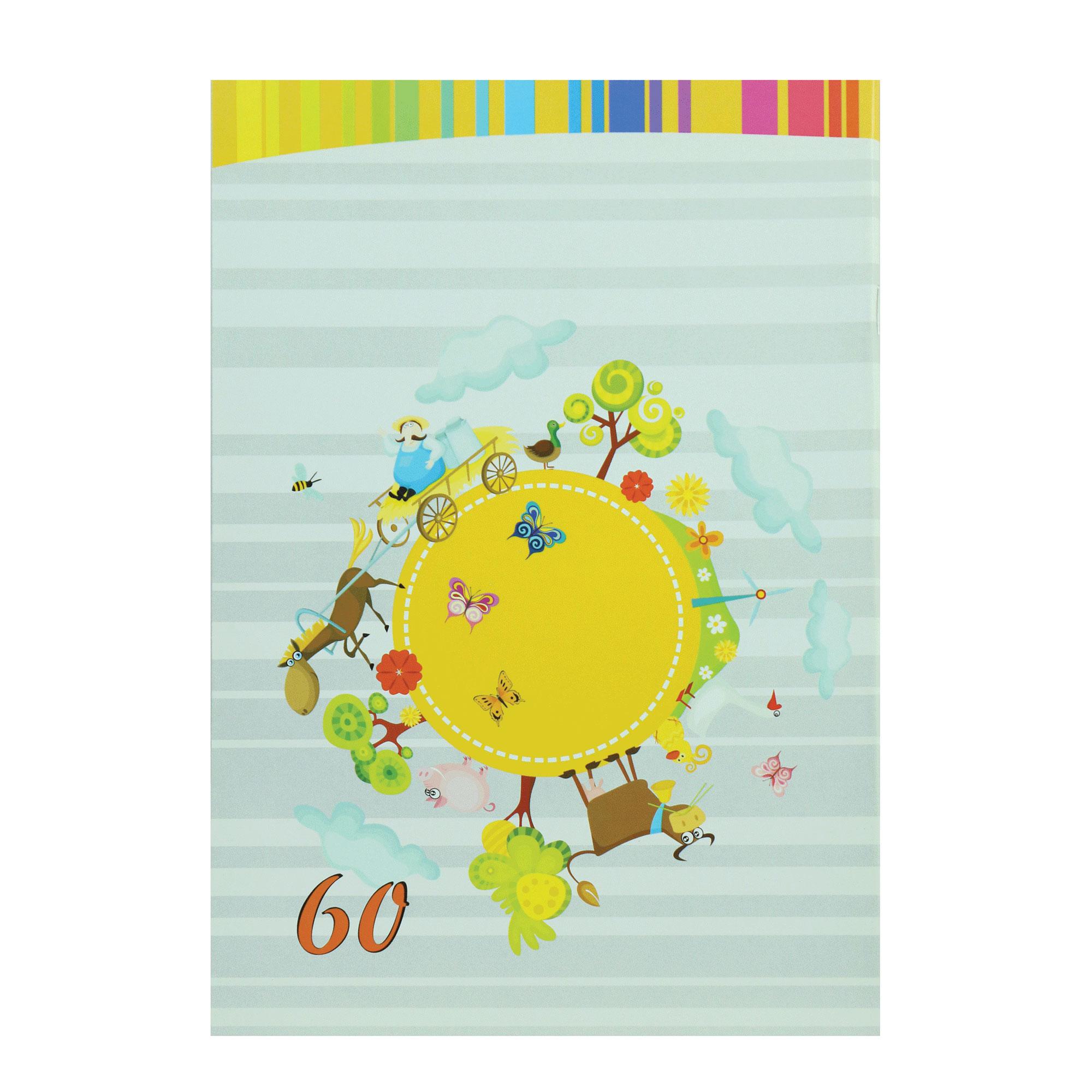 خرید                      دفتر مشق 60 برگ پارسیان کد MA-Farm-60