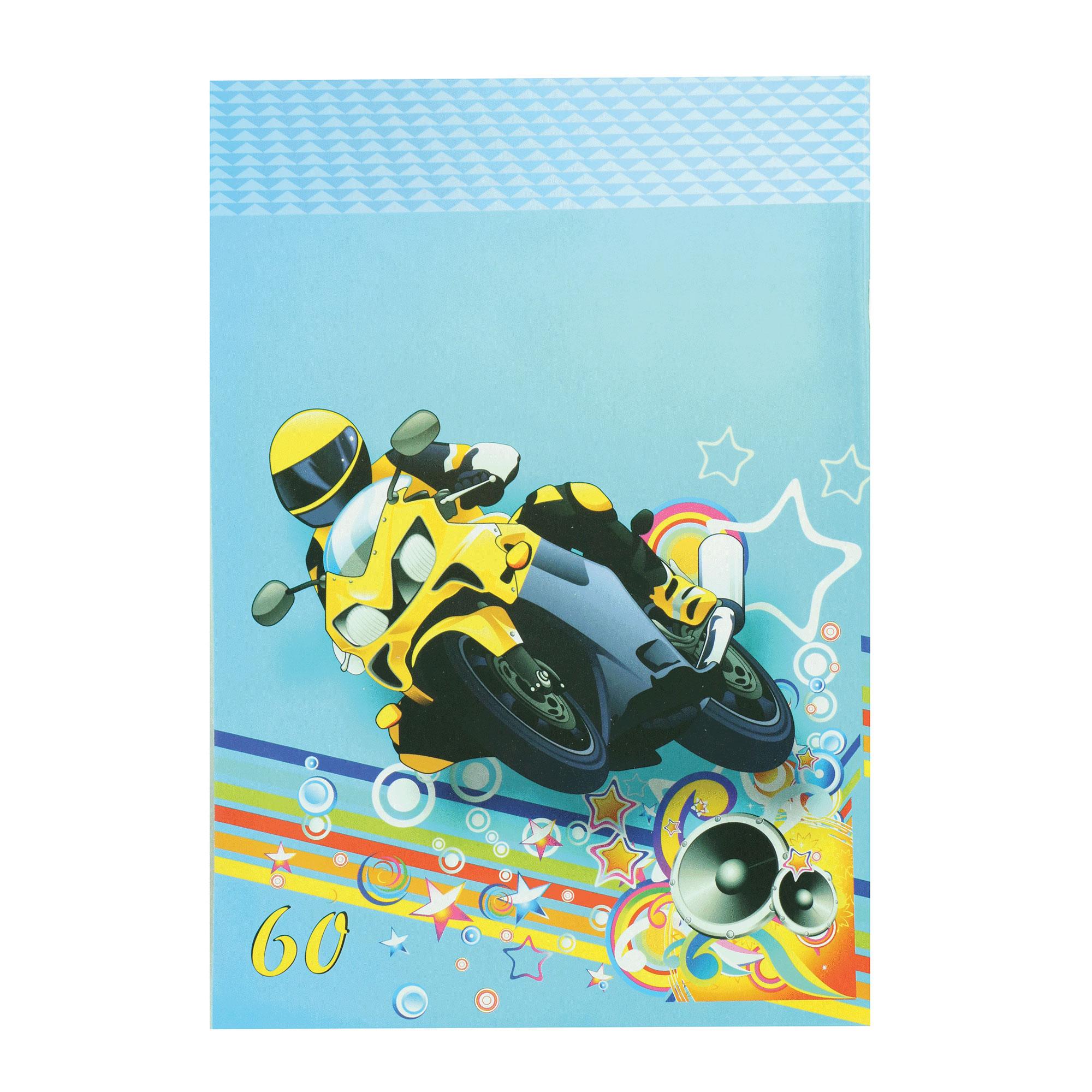خرید                      دفتر مشق 60 برگ پارسیان کد MA-Moto-60