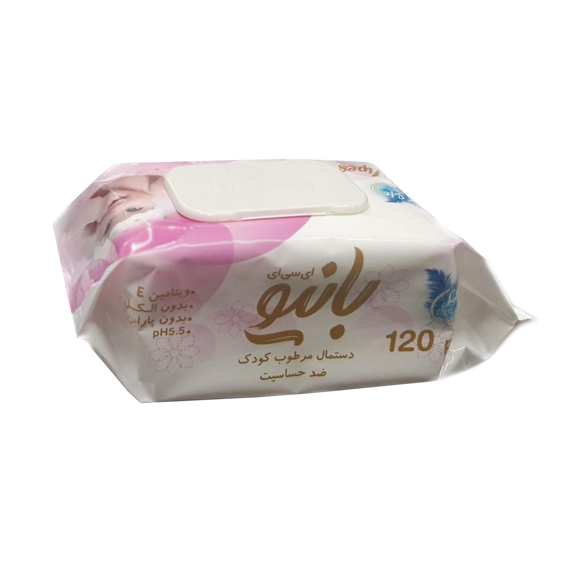 دستمال مرطوب کودک بانیو مدل ECE001 بسته 120 عددی