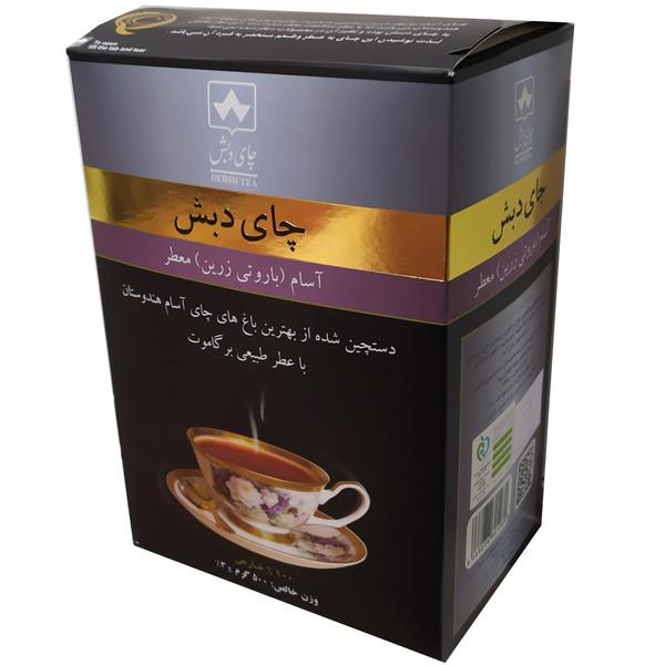 چای عطری باروتی زرین دبش - 500 گرم