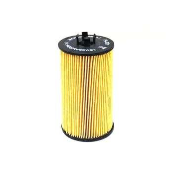 فیلتر روغن خودرو مدل 56454 مناسب برای سمند ملی
