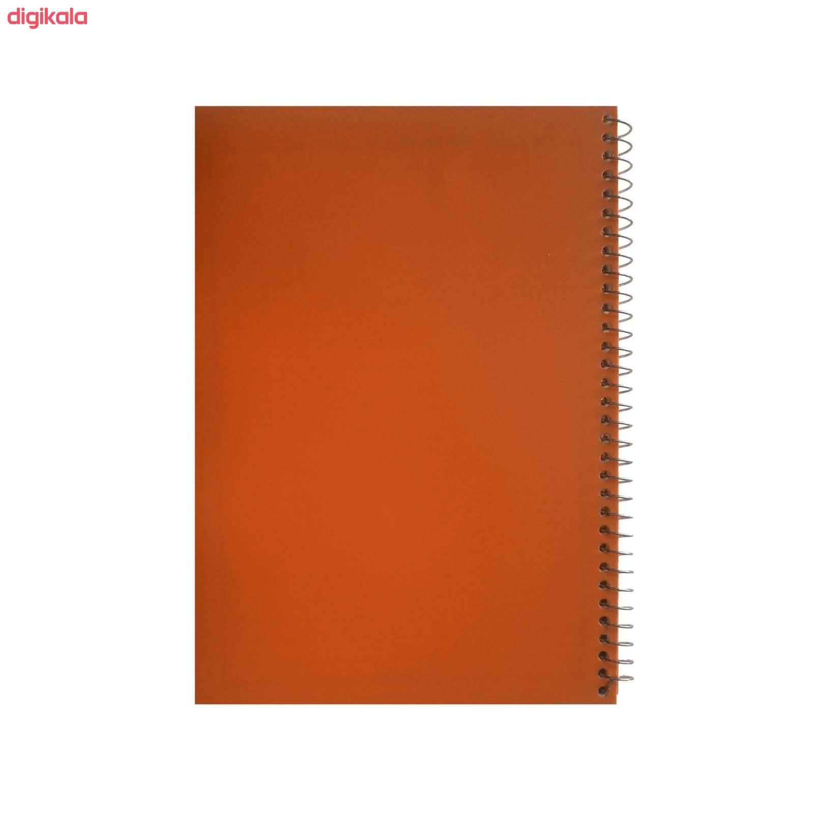 دفتر نقاشی 50 برگ کد SI-PP-50 main 1 1