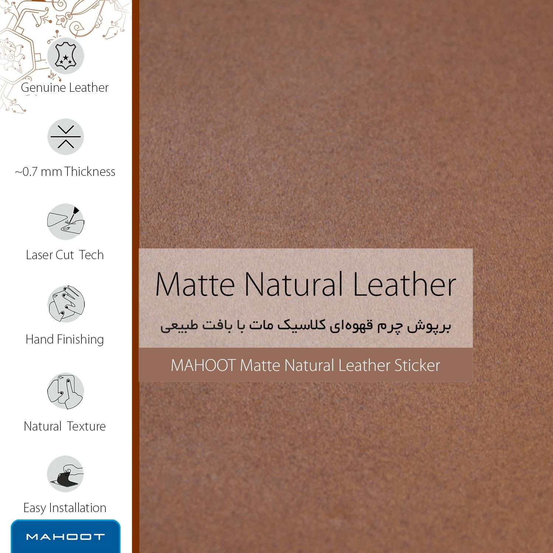 برچسب پوششی ماهوت مدل Matte-Natural-Leather مناسب برای گوشی موبایل بلک بری Keyone/DTEK70