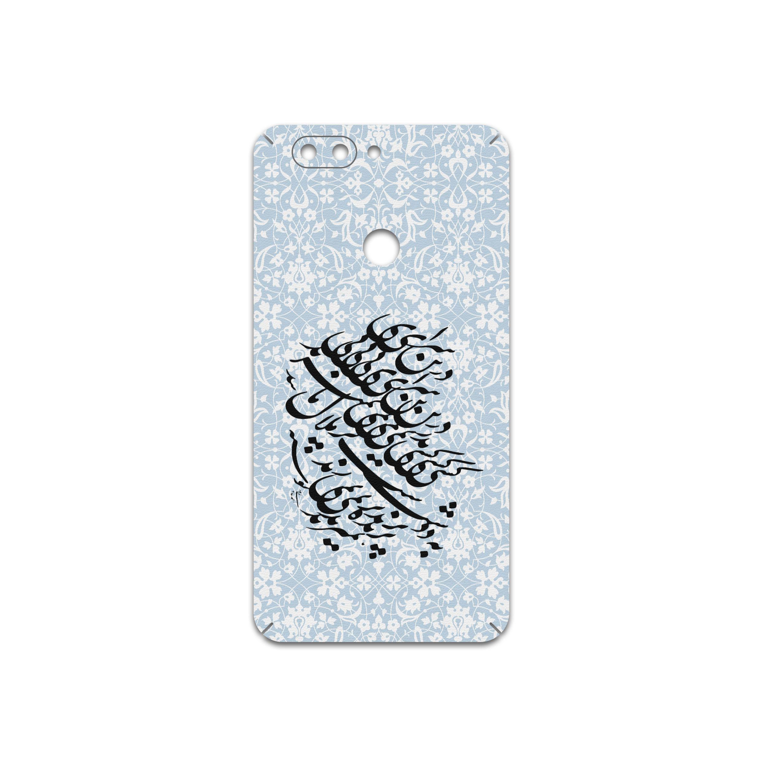 برچسب پوششی ماهوت مدل Nastaliq-4 مناسب برای گوشی موبایل الفون P8 Mini