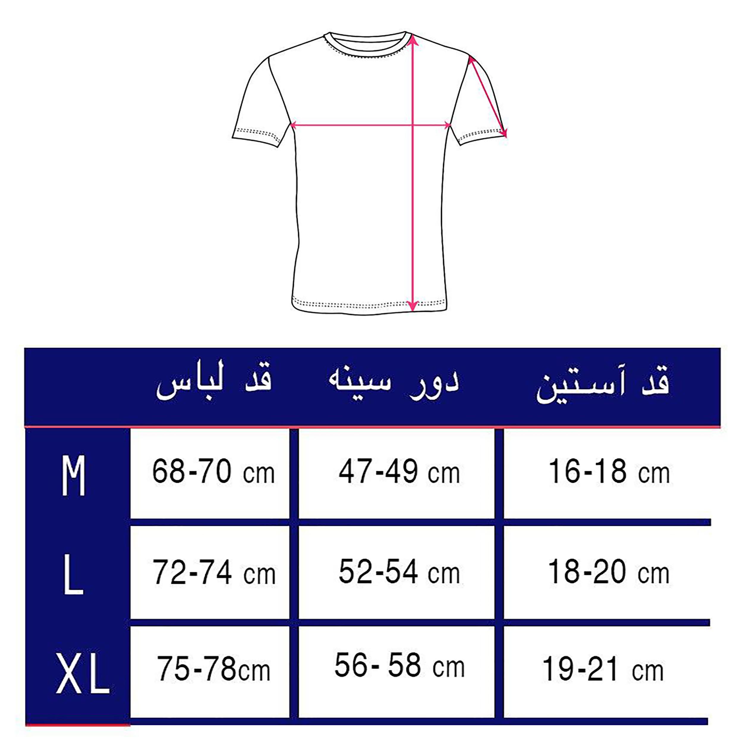 تی شرت مردانه طرح گوزن