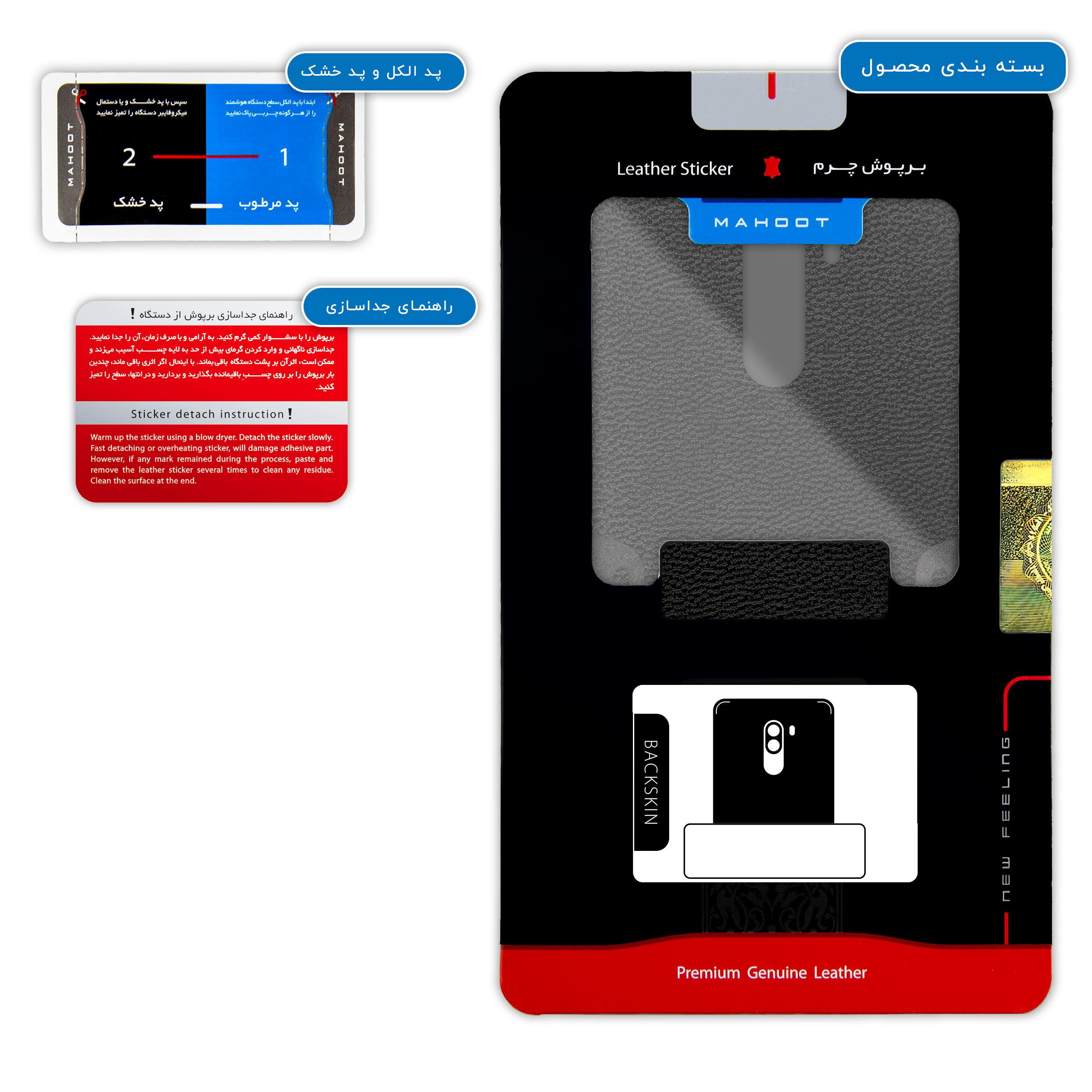 برچسب پوششی ماهوت مدل Black-Leather مناسب برای گوشی موبایل شیائومی POCOPHONE F1