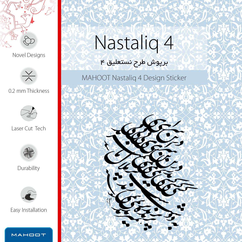 برچسب پوششی ماهوت مدل Nastaliq-4 مناسب برای گوشی موبایل شیائومی Redmi Note 6 Pro