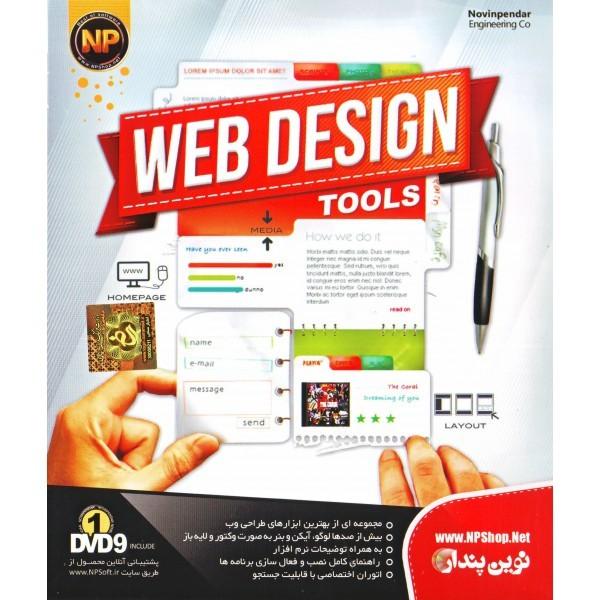 مجموعه نرمافزار  Web Design Tools نشر نوین پندار