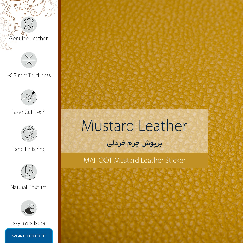 برچسب پوششی ماهوت مدل Mustard-Leather مناسب برای گوشی موبایل سامسونگ Galaxy A7 2018
