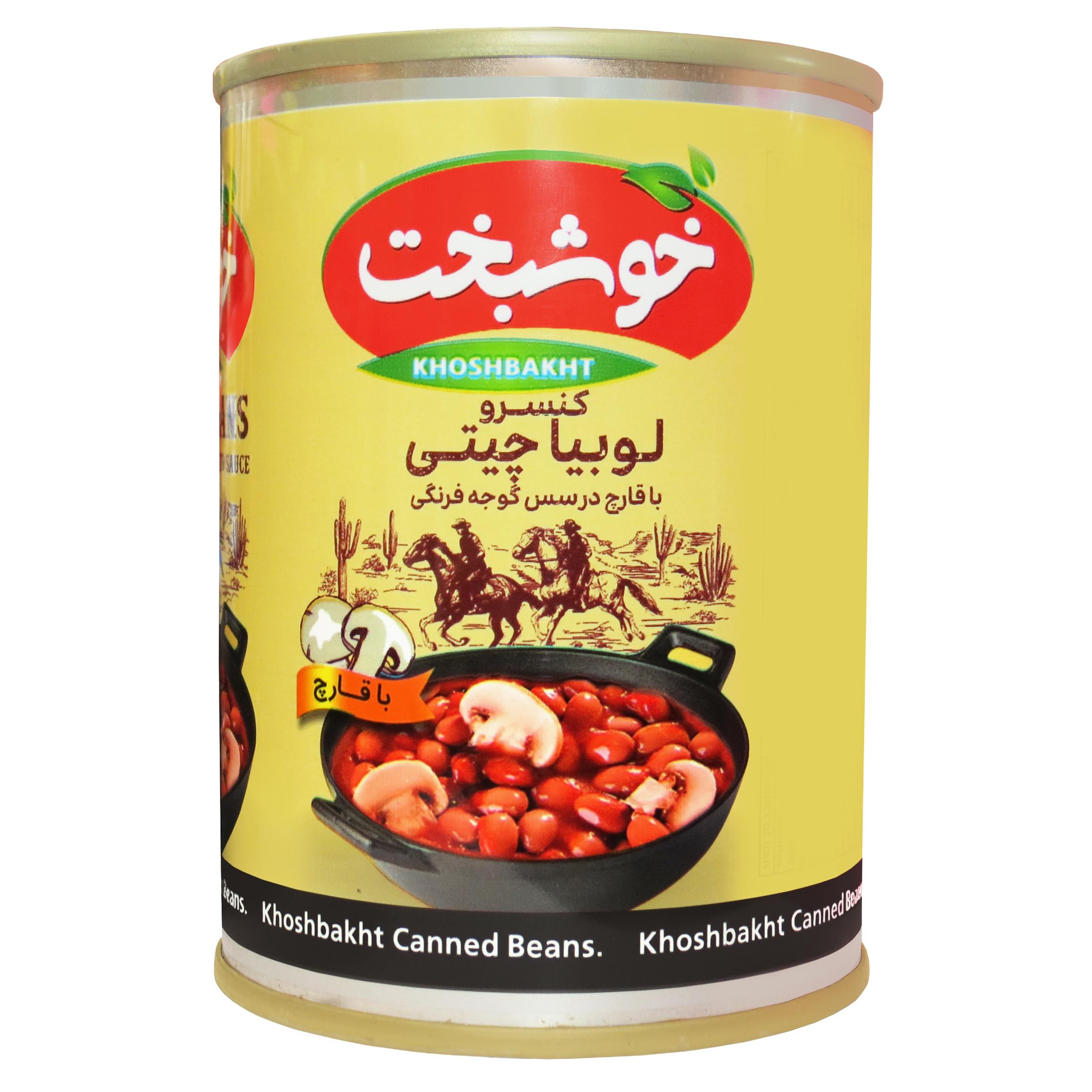 کنسرو لوبیا چیتی با قارچ خوشبخت -380 گرم
