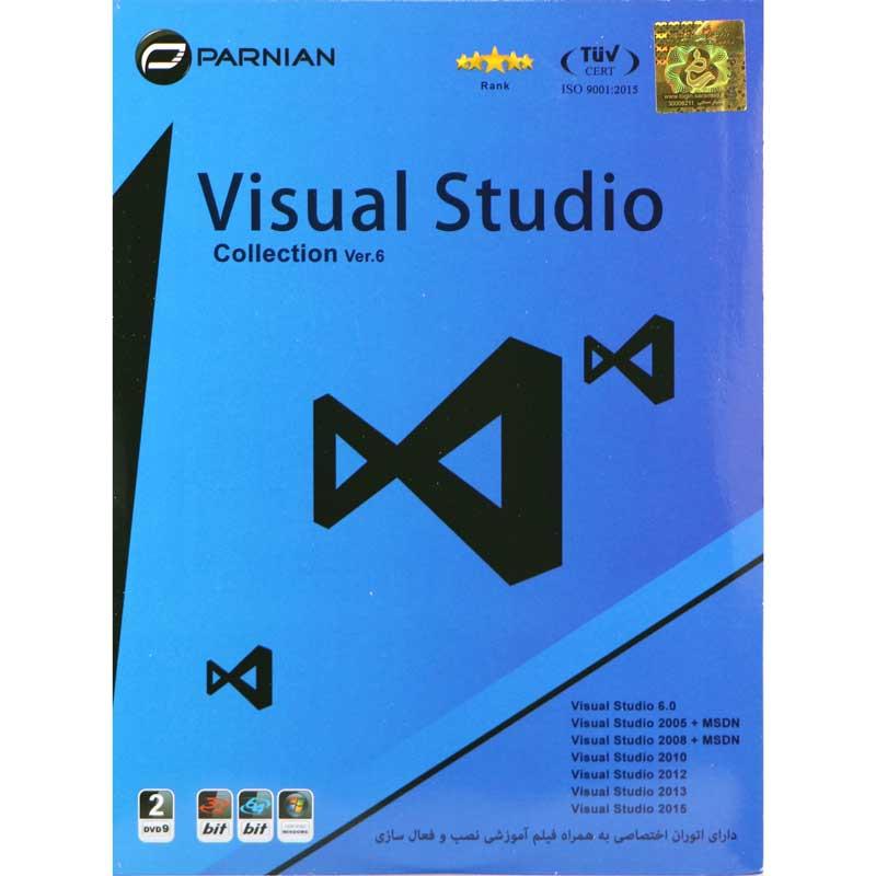 مجموعه نرم افزار Visual Studio Collection نشر پرنیان