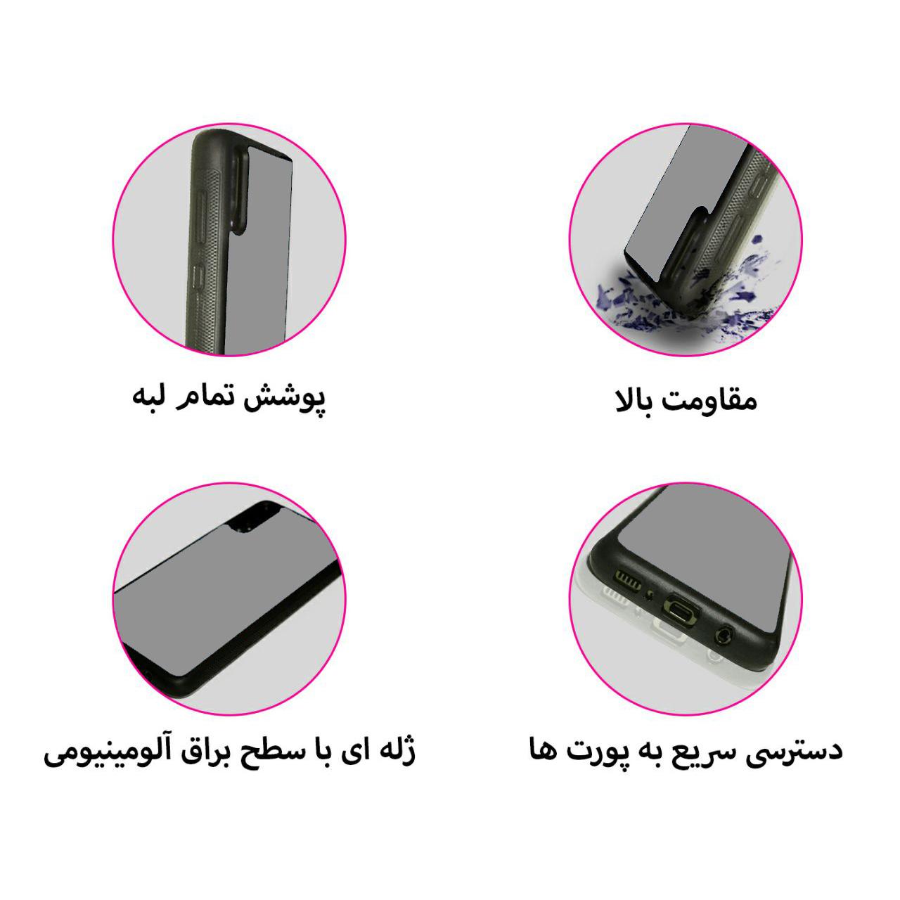 کاور مدل gsh طرح گ مناسب برای گوشی موبایل اپل iphone 5/5s