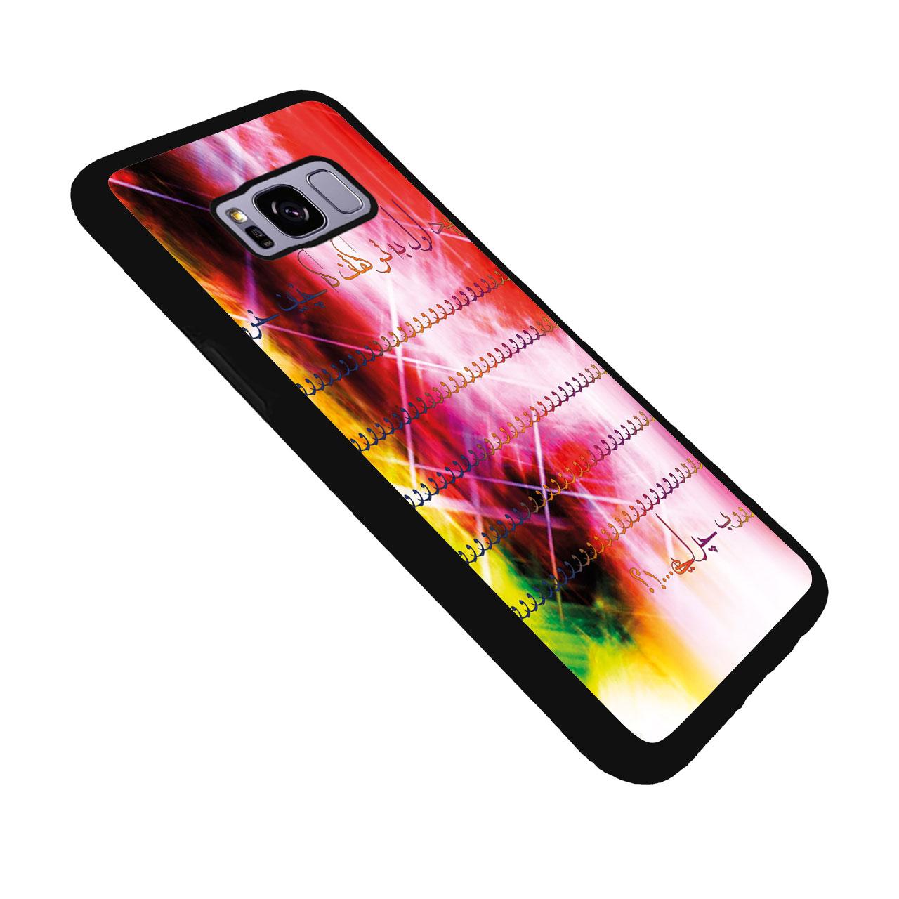 کاور زیزیپ مدل 135G - 2d مناسب برای گوشی موبایل سامسونگ galaxy s8