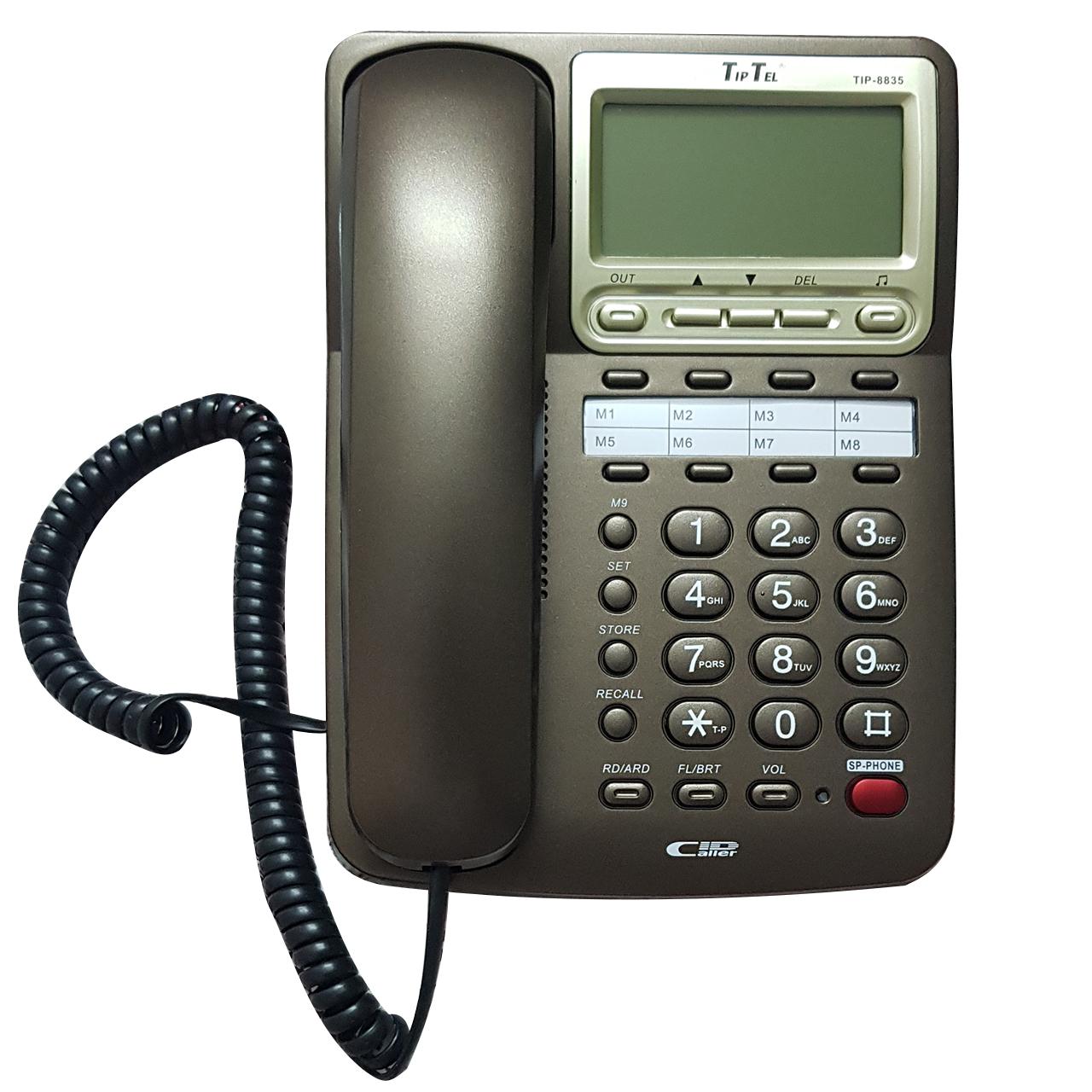 تلفن تیپتل مدل TIP-8835