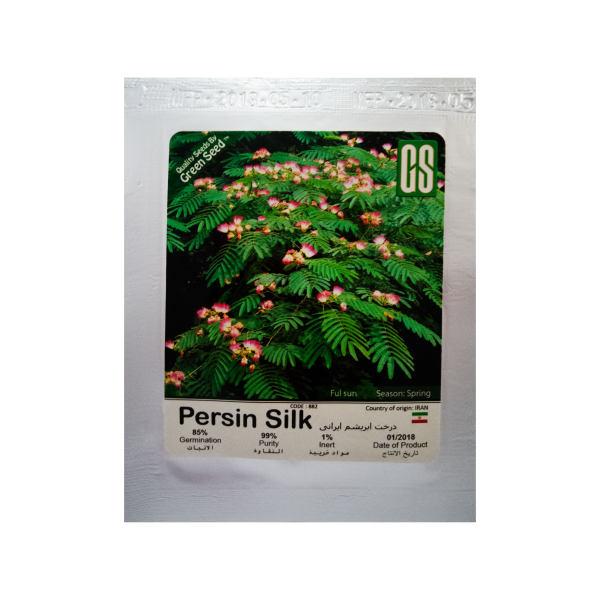 بذر گل درخت ابریشم ایرانی گرین سید مدل BZG75