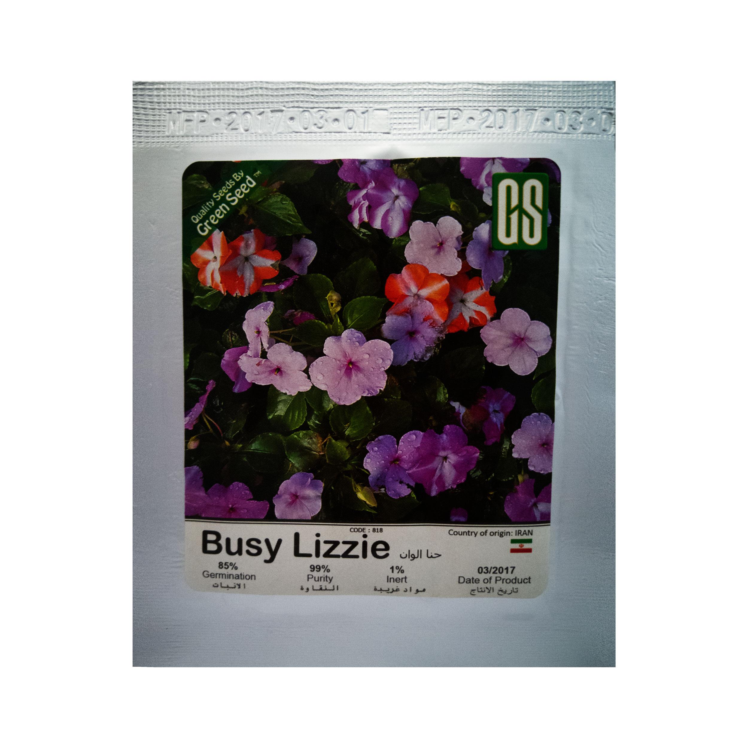 بذر گل حنا الوان گرین سید مدل BZG122