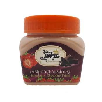 ارده شکلات توت فرنگی مجلسی سرافراز - 350 گرم