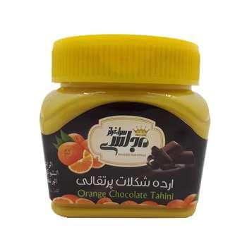 ارده شکلات پرتقالی مجلسی سرافراز - 350 گرم