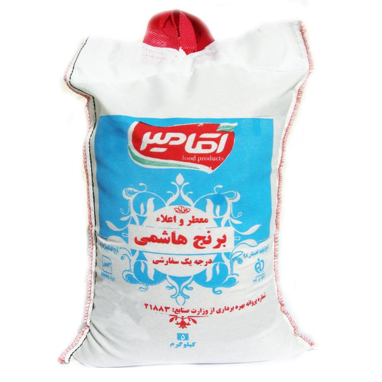 برنج هاشمی آقامیر - 5 کیلوگرم