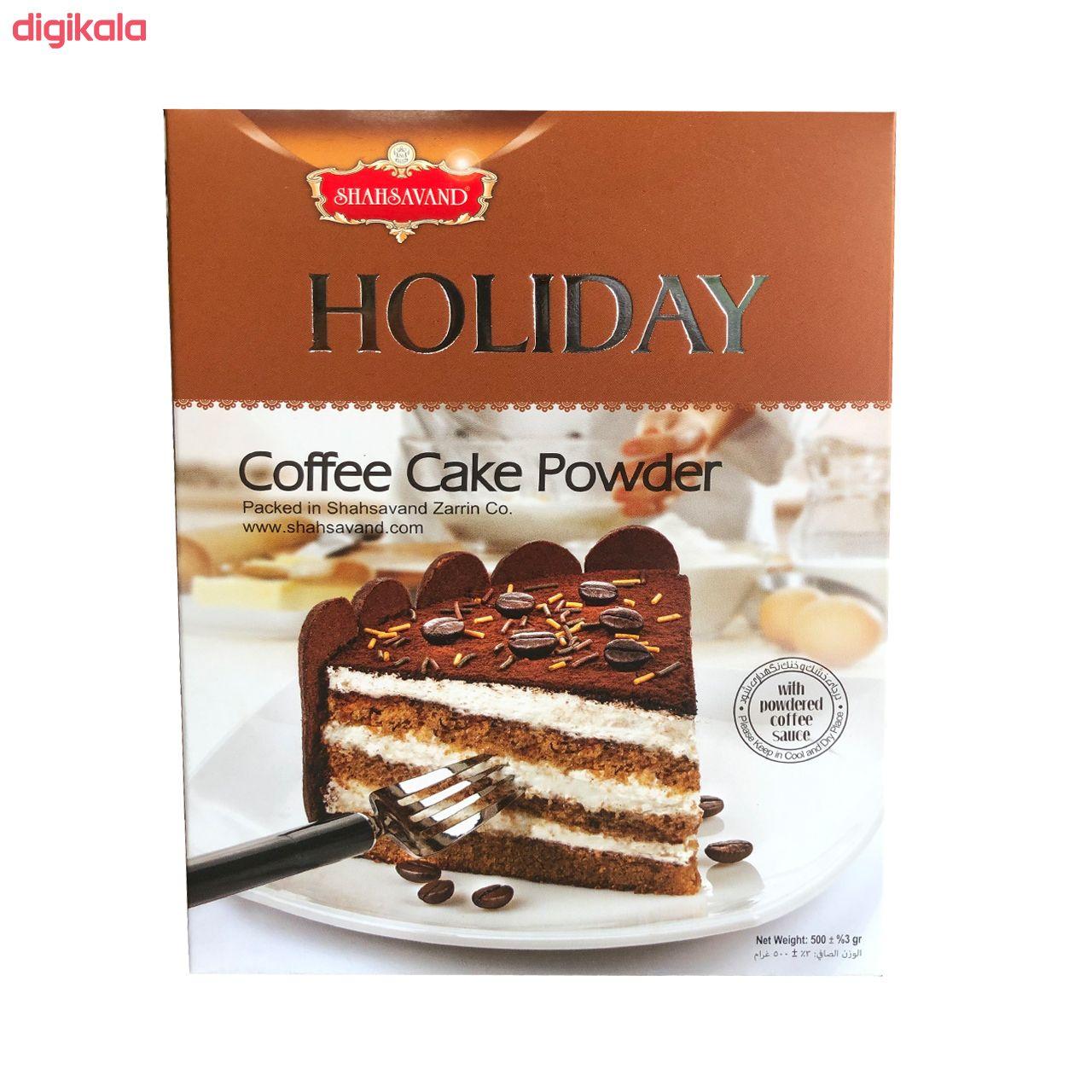 پودر کیک قهوه شاهسوند مقدار 500 گرم main 1 2