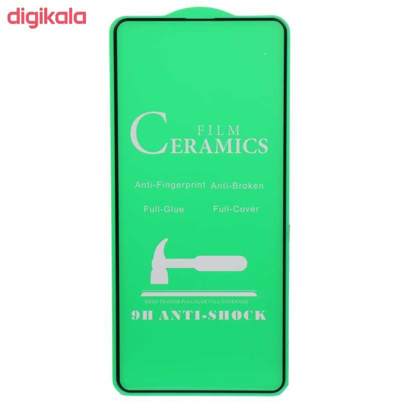 محافظ صفحه نمایش 9D مدل CR-71 مناسب برای گوشی موبایل سامسونگ Galaxy A71 main 1 1