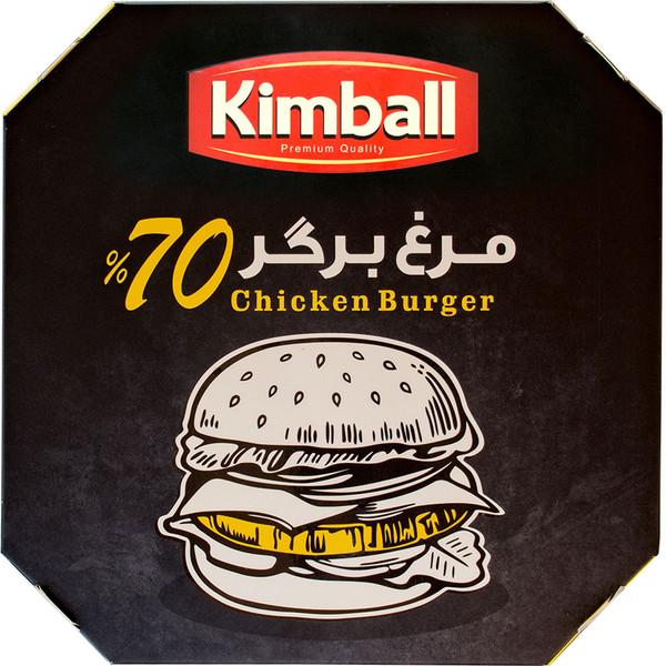 همبرگر 70 درصد گوشت مرغ کیمبال - 500 گرم
