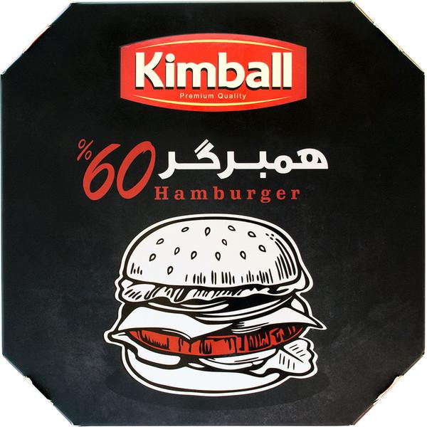 همبرگر 60 درصد گوشت کیمبال - 500 گرم