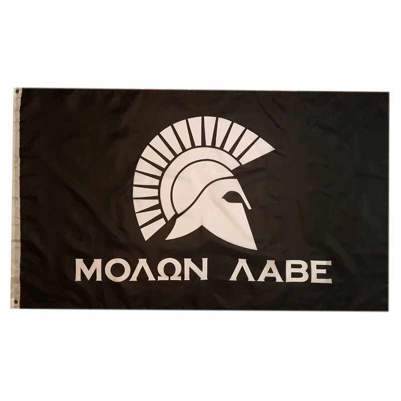 خرید                      پرچم طرح یونان باستان مدل 2000