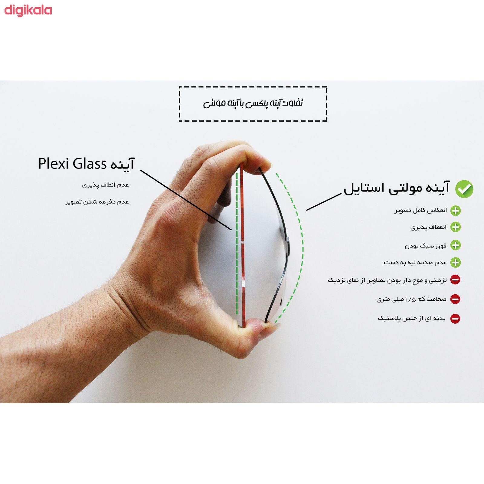 آینه پدیده شاپ مدل سریر بسته 8 عددی main 1 10