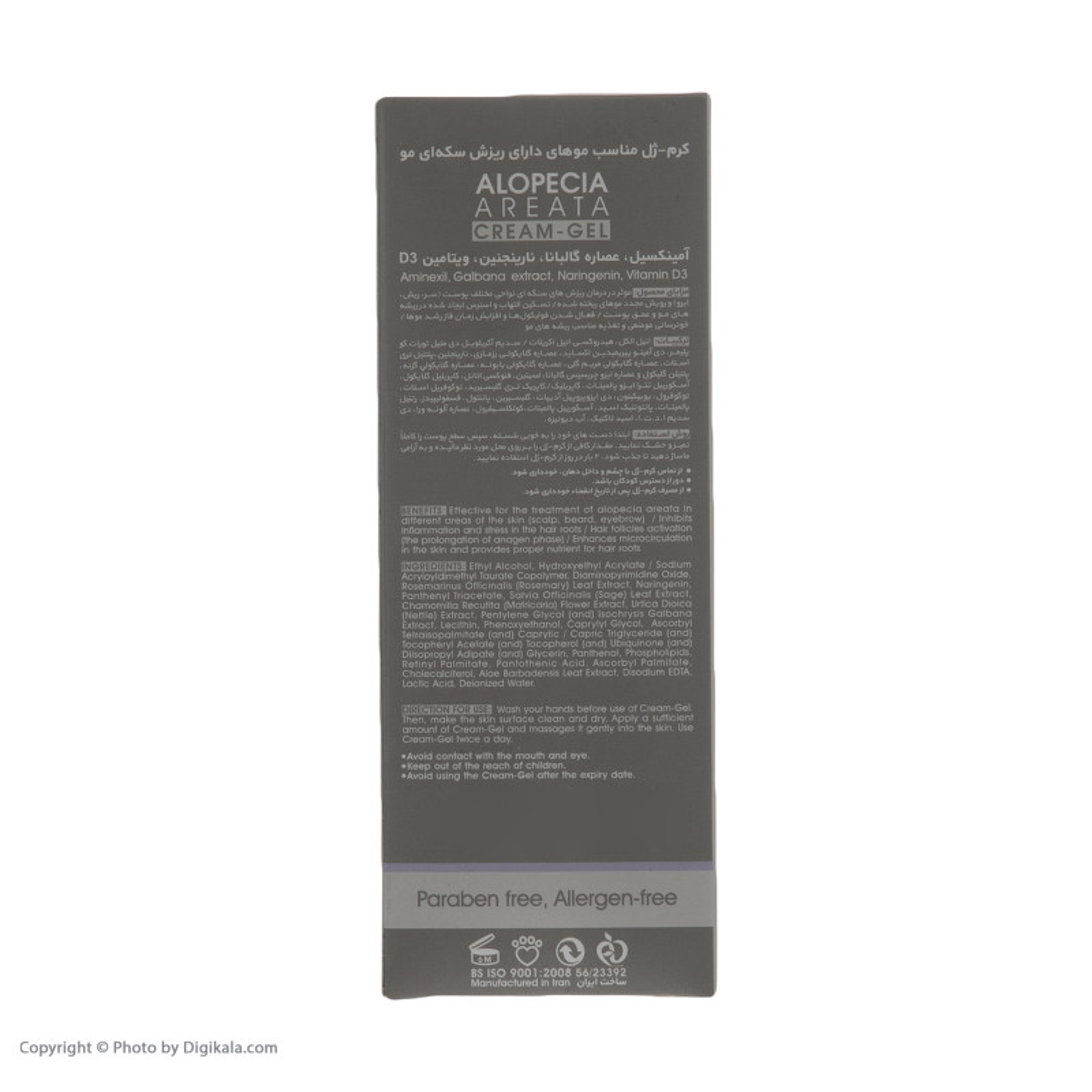 ژل ضد ریزش مو سریتا مدل Alopeca Areata وزن 30 گرم