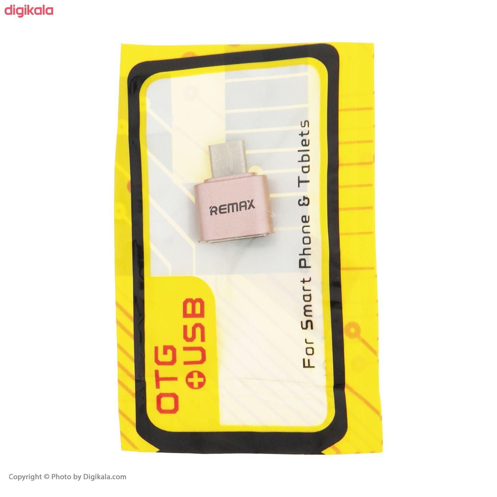 مبدل OTG  USB-C ریمکس کد E9 main 1 4