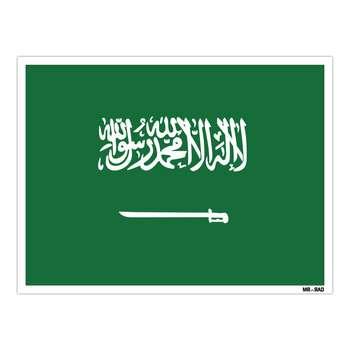 استیکر مستر راد طرح پرچم عربستان سعودی مدل HSE 201