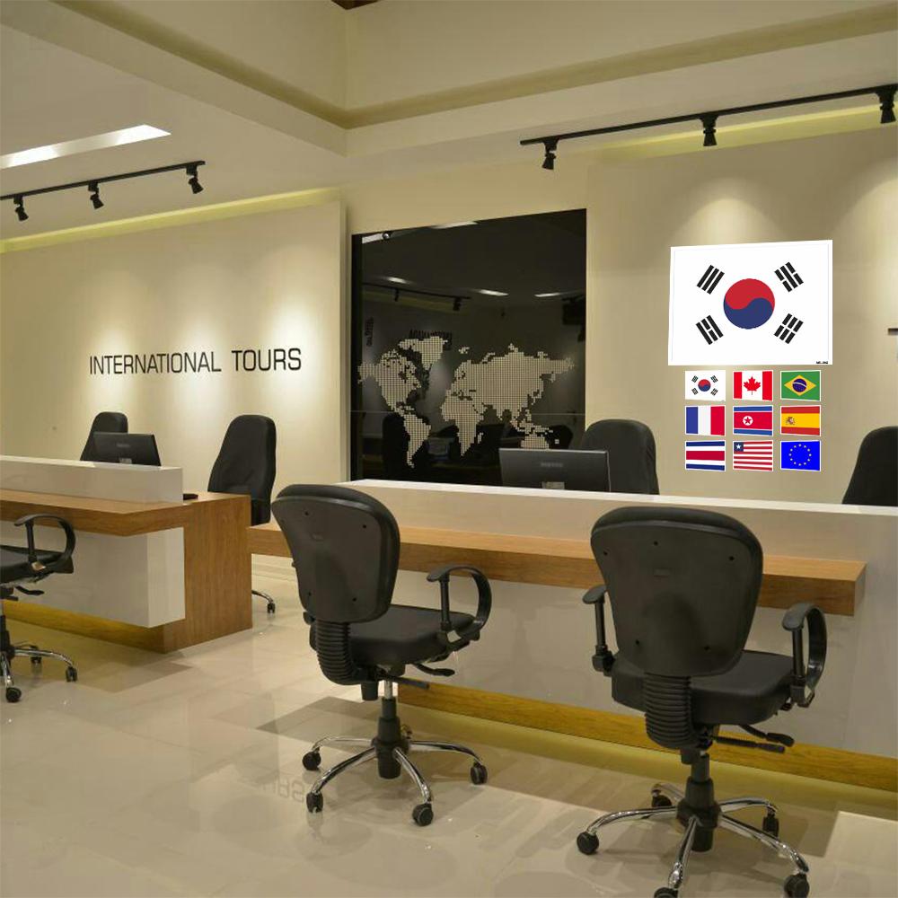 استیکر فراگراف FG طرح پرچم کره جنوبی مدل HSE 209