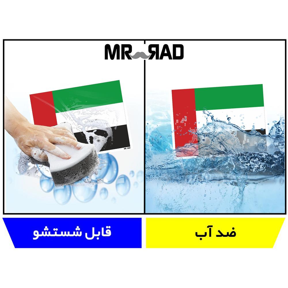 استیکر فراگراف FG طرح پرچم امارات متحده عربی مدل HSE234