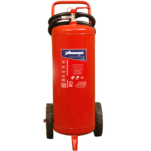 کپسول آتش نشانی سپهر مدل i10 وزن 50 کیلوگرم