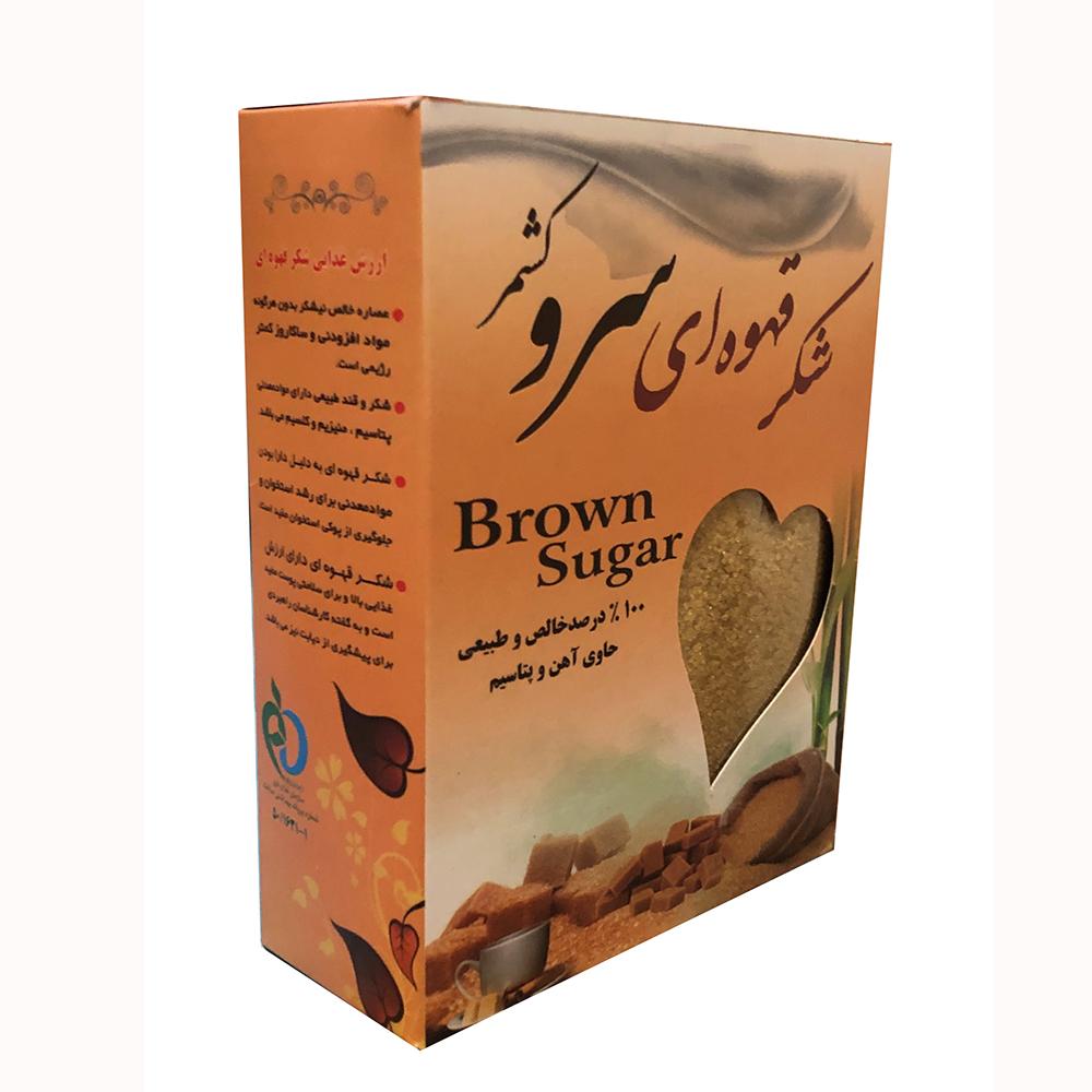 شکر قهوه ای سرو کشمر- 600 گرم