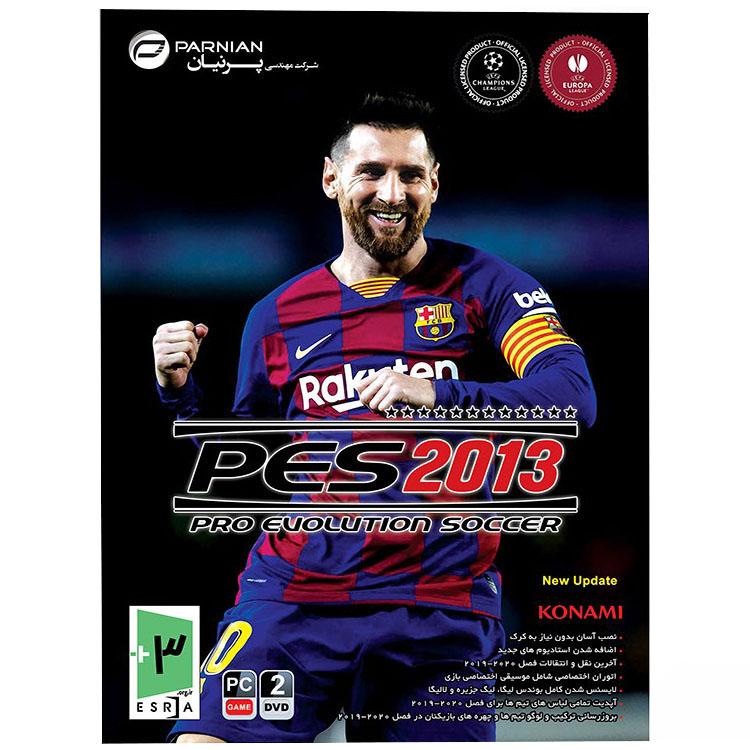بازی Pes 2013 مخصوص Pc