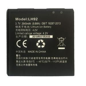 باتری مدل lb2640-01 مناسب برای مودم قابل حمل ایرانسل مدل lh92