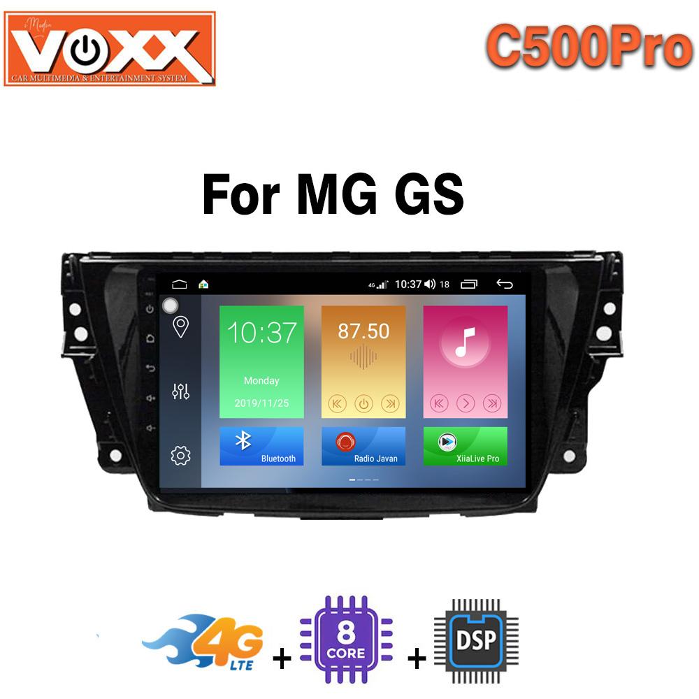خرید اینترنتی پخش کننده خودرو ووکس مدل MGSC500Pro اورجینال