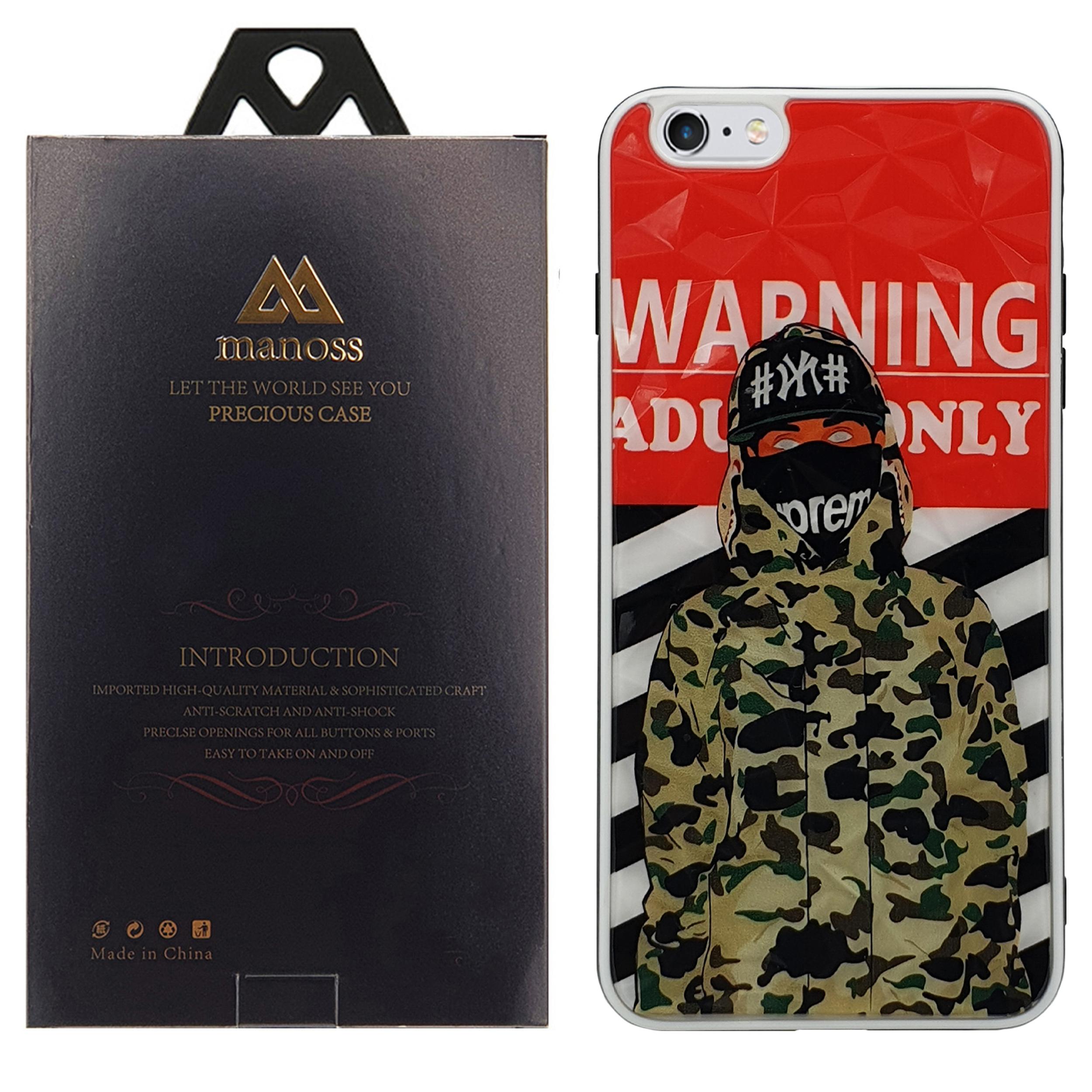 کاور مانوس مدل BP-S1 مناسب برای گوشی موبایل اپل  iPhone 6 Plus/6s Plus