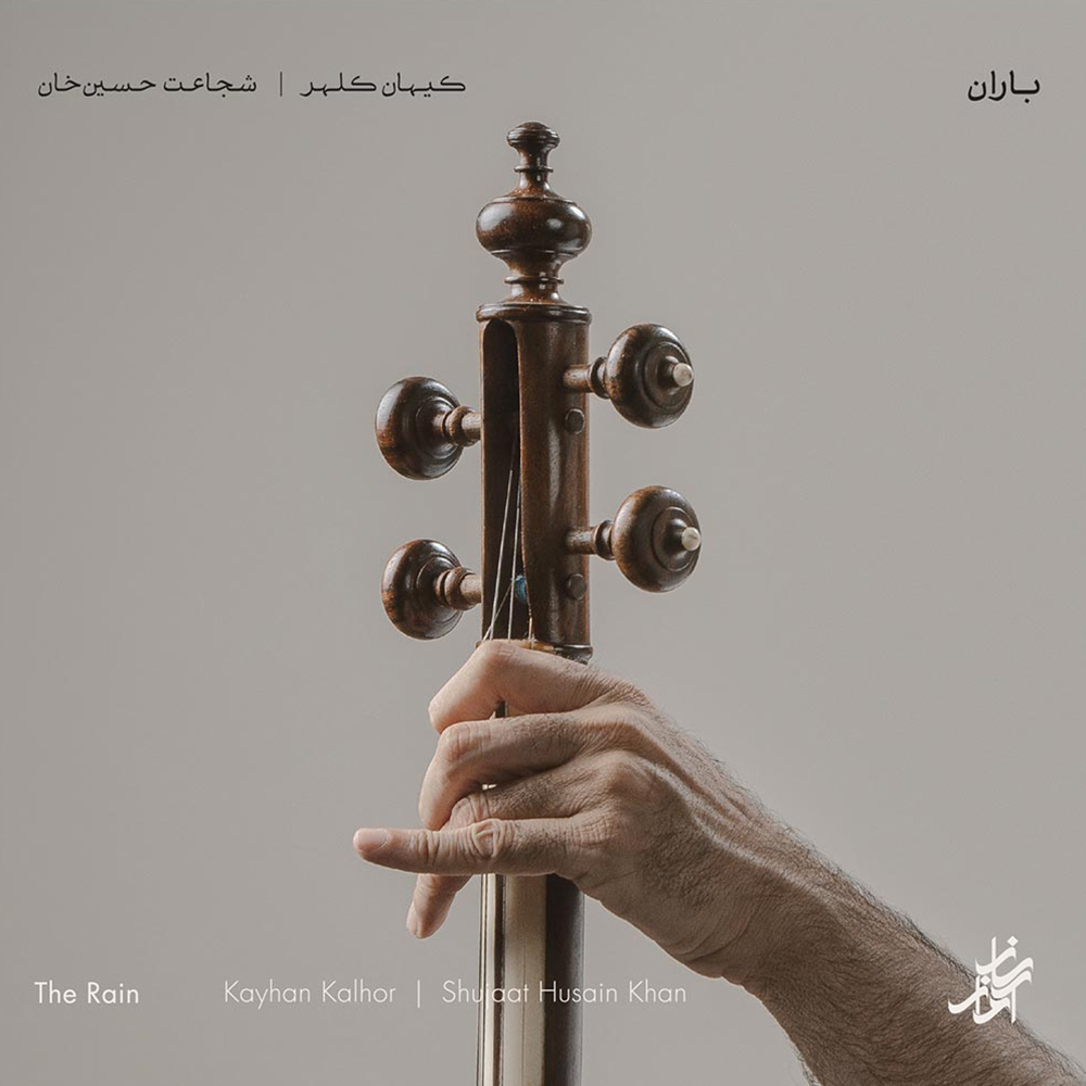 آلبوم موسیقی باران اثر کیهان کلهر
